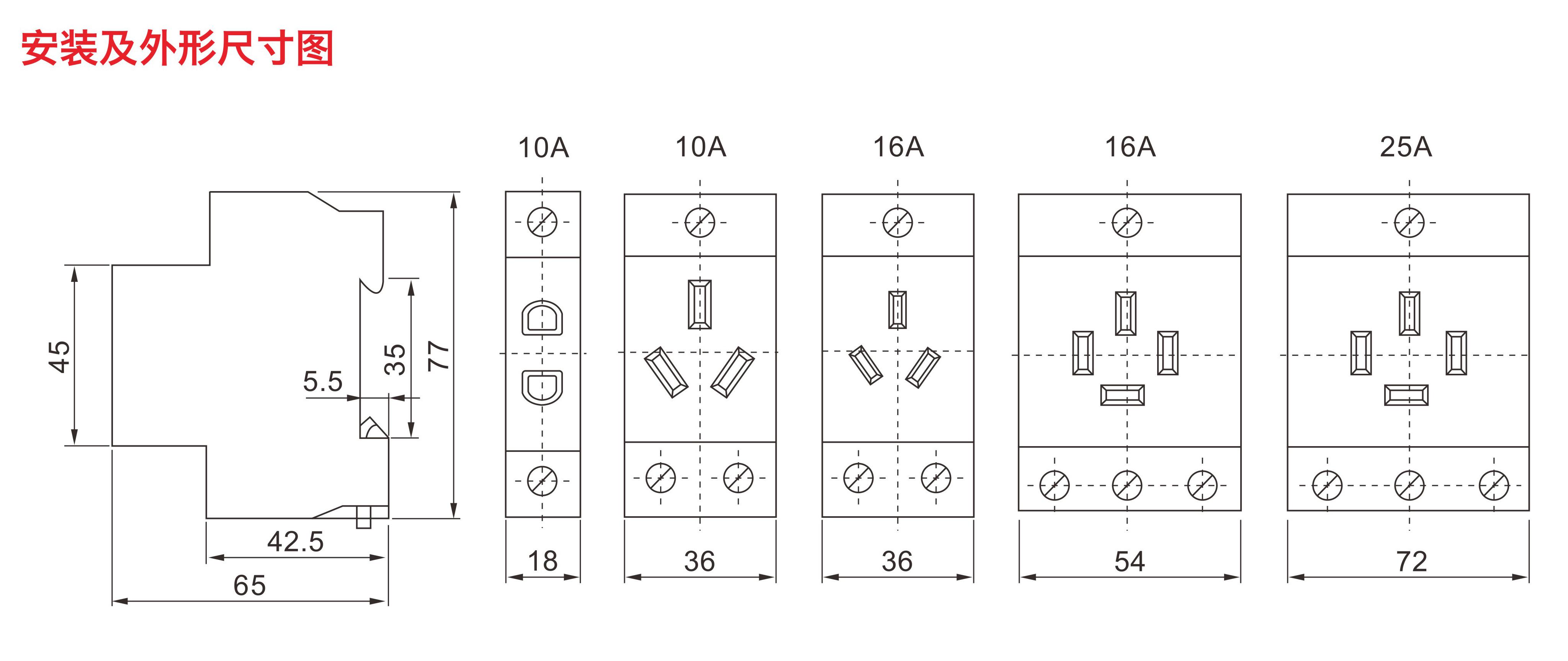 交流50/60hz,电流至25a的负载电路中,与终端电器组合配套,广泛用于